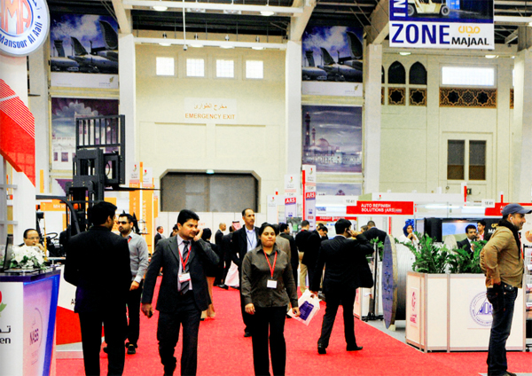 Scene at the 2013 edition of Gulf Industry Fair