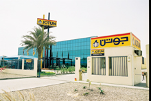 A Jotun facility in the UAE