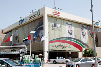 Dewa is keeping abreast of the latest technologies
