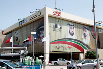 A Dewa office