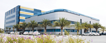 The headquarters of the RAK Free Trade Zone