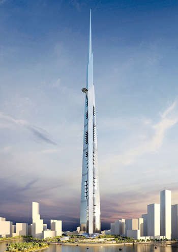 A depiction of Kingdom Tower, Jeddah