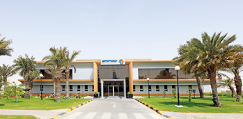 Qapco's Mesaieed office