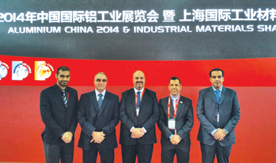 Alba officials at the Chinese trade fair