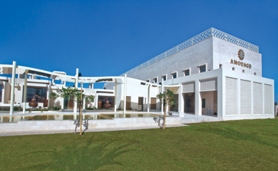 The Amouage Factory and Visitors' Centre in Muscat, Oman