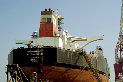 A vessel at the yard