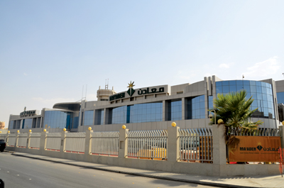 Ma'aden's office in Riyadh