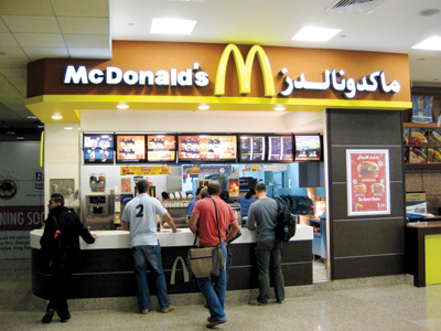 Al Khat is the only approved provider of packaging material for McDonald's in the Middle East