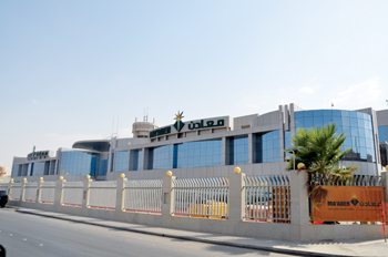 Ma'aden's head office in Riyadh