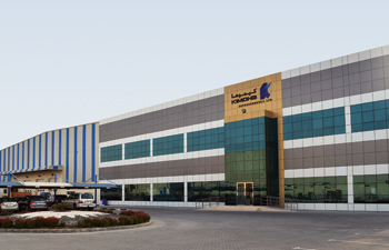 The Kimoha plant in the Jebel Ali Free Zone