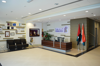 A reception area at the Kimoha office