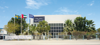 Alfa Laval's Middle East head office in Dubai