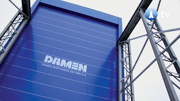 Damen is a well-recognised brand