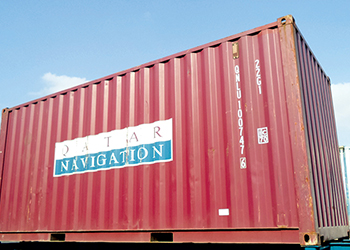 A container of Milaha (Qatar Navigation)