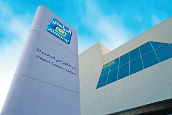 Almarai's headquarters in Riyadh