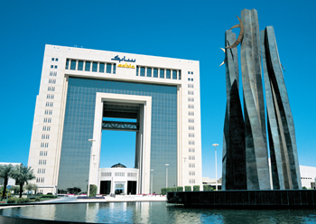 Sabic's headquarters building in Riyadh