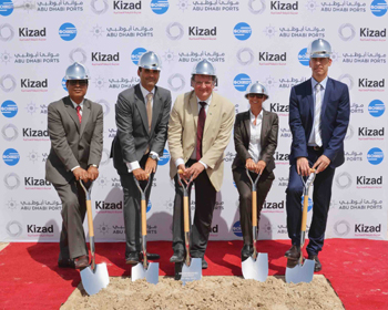 Groundbreaking for the new logistics centre