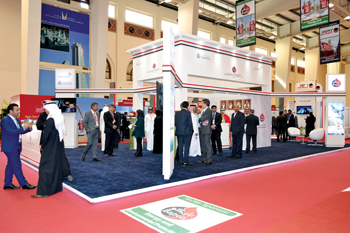 A view of the 2015 edition of Gulf Industry Fair