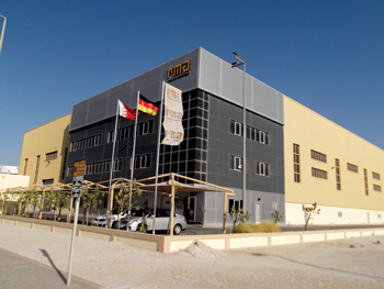 Exterior view of the factory whose capacity is being expanded