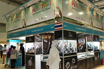 Scene at a previous jewellery show of Expo Centre Sharjah and (inset) Al Midfa