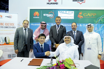 Officials of Huawei, GAPP and Sale Advanced at the MoU signing ceremony
