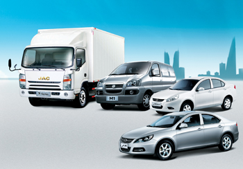 A JAC truck and JAC cars marketed by Bahrain Commercial Services Co