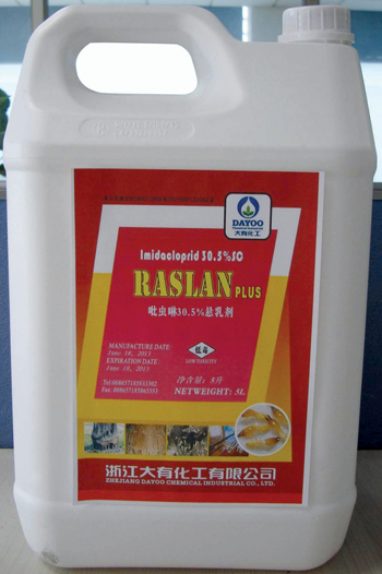 Raslan Plus 30.5 per cent SC with the active ingredient imidacloprid is a preferred termiticide of leading construction companies and consultants