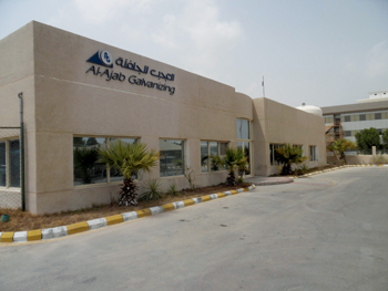 An Al Ajab production facility in the Eastern Province