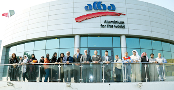 A delegation of students and professors from Arabian Gulf University during their visit to Alba
