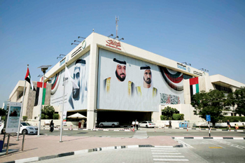Dewa's headquarters