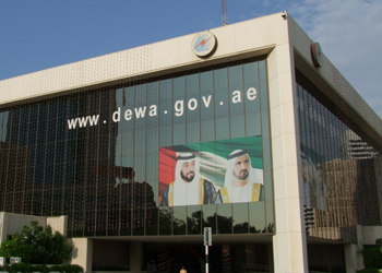 Dewa's office in Dubai