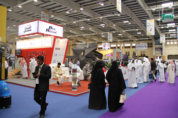 GulfBID is now renamed as Gulf Construction Expo