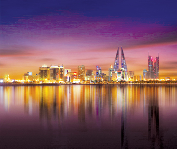Armacell's plant will be located at the Bahrain International Investment Park in Bahrain