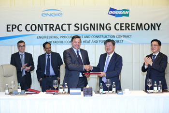 Doosan and  Engie officials at the agreement signing ceremony