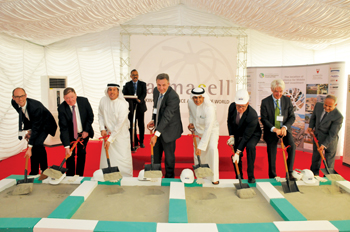 Officials at the ground breaking ceremony for the new Armacell manufacturing facility in Bahrain
