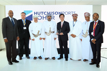 Officials at the opening of the new auto gate at Sohar Terminal C