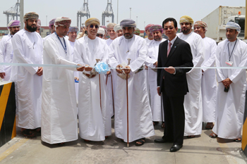 Officials inaugurating the new auto gate system at Sohar Terminal C in Oman