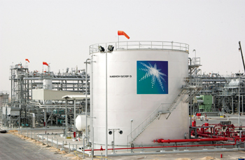 The project will significantly expand Saudi Aramco's footprint in China's downstream industry