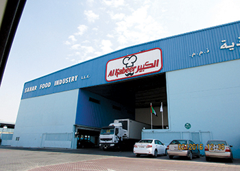 Al Kabeer's factory in Saudi  Arabia