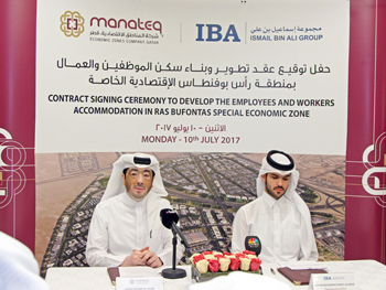 Manateq officials announcing new offers for private companies
