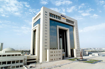 Sabic headquarters in Riyadh, Saudi Arabia