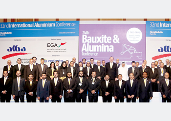 Alba participated in the 32nd International Aluminium Conference