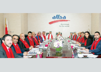 Alba board of directors at its fourth quarterly meeting for the year 2017