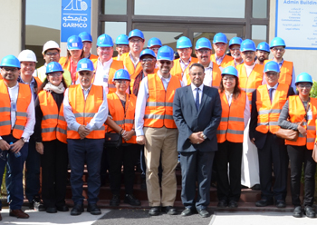 Garmco and AmCham team at the Garmco headquarters in Bahrain