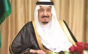 Saudi Arabia's King Salman bin Abdulaziz: new boost to SMEs