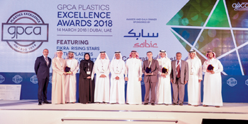 Winners posing at the 8th GPCA Plastics Excellence Awards