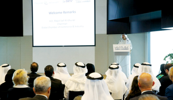 A session during the UAE-Greek Business Forum