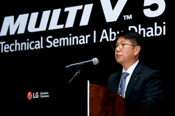 Choi at the launch of Multi V 5 VRF solution in Abu Dhabi
