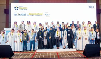 The event was attended by 42 students from across the GCC