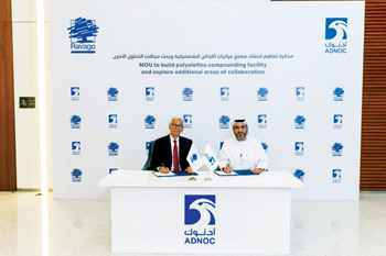 Roussis (left) and Alhajri at the MoU signing ceremony